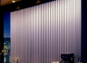 вертикальные алюминиевые