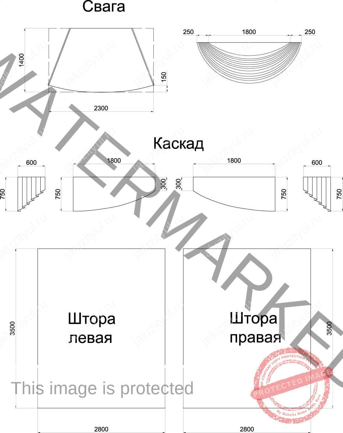 Как сделать выкройку ламбрекена своими руками 80